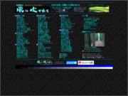 http://www.ne.jp/asahi/oda/kaze/