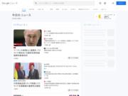 【非接触IC型電子マネーに関するアンケート調査】|MyVoiceのプレス … – PR TIMES (プレスリリース)