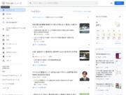 週1日稼働で月7万円稼ぐ副業「プロジェクト型業務委託」に挑戦しました – ASCII.jp