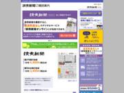 読売KODOMO新聞 | 読売新聞ご購読案内