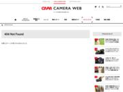 賞金100万円!作品づくりの総合力で勝負「エプソンフォトグランプリ2018」 – GetNavi web