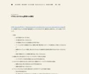HTMLにおけるimg要素のalt属性