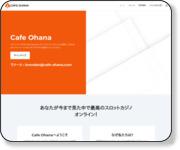http://www.cafe-ohana.com/