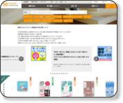 http://www.sunmark.co.jp/