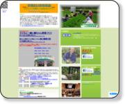 http://daititoinotinokai.web.fc2.com/