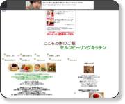 http://tanpopomacro.web.fc2.com/index.html