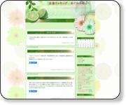 http://meguminokaikumamoto.yoka-yoka.jp/