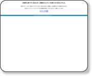 http://www.city.ukiha.fukuoka.jp/Default.aspx
