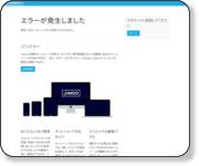 http://nominchu.jimdo.com/