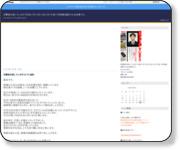 http://harada1210.exblog.jp/