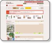 http://www.gaia-ochanomizu.co.jp/shop/default.aspx