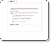 http://yo1970.blog42.fc2.com/