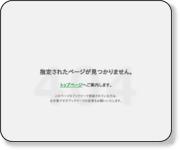 カロリー専科生粋和ぞうすい【レギュラータイプ】30袋入(6種類×各5袋)/はぴねすくらぶ