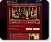 http://www.japan-academy-prize.jp/