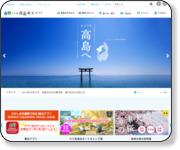 高島市観光情報 ―人と自然のおもてなし―  (公社)びわ湖高島観光協会