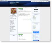 http://blog.livedoor.jp/gouriki3355/
