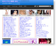 http://girls-real.2chblog.jp/