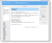 http://blog.livedoor.jp/sutoro4p/