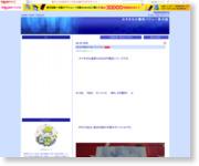 http://plaza.rakuten.co.jp/mikimaru71/