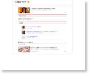 http://chiiyutai.blog106.fc2.com/
