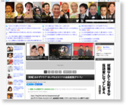 http://blog.livedoor.jp/comcomedian/