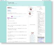 http://blog.livedoor.jp/susan_kabu/