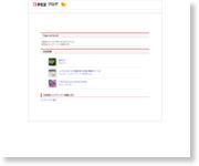 http://cyber34.blog.fc2.com/