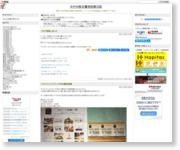 http://miyanokabu.blog.fc2.com/