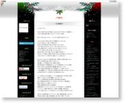 http://inokumatoratanuki.blog135.fc2.com/