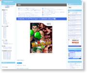 http://tasmatomeblog.blog.fc2.com/