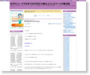 http://blog.livedoor.jp/kyotonomasashi/