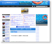 http://carseries.blog.jp/