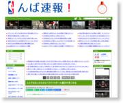 http://nbamatome.2chblog.jp/