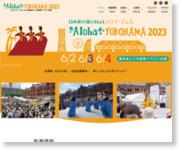 http://aloha-yokohama.com/