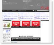 http://2ch-market-report-broadcast.doorblog.jp/