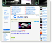 http://blog.livedoor.jp/bluejay01-review/