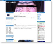 http://blog.livedoor.jp/busix9/