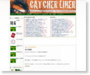 http://blog.livedoor.jp/catcherliner/