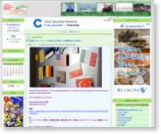 http://blog.livedoor.jp/dqnplus/