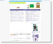 http://blog.livedoor.jp/gogoyoshie-hokkori/