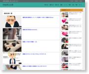 http://blog.livedoor.jp/hisabisaniwarota/