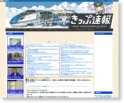 http://blog.livedoor.jp/jrline/