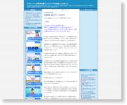 http://blog.livedoor.jp/kabu2oku/
