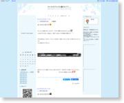 http://blog.livedoor.jp/keika0301-0301/