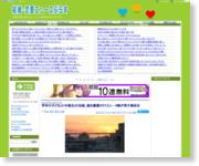 http://blog.livedoor.jp/kekkongo/