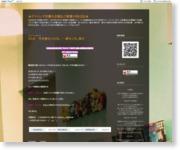 http://blog.livedoor.jp/keroro0504/