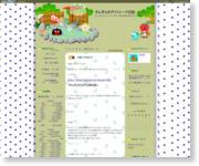 http://blog.livedoor.jp/kingyo196/