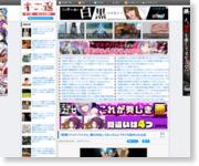 http://blog.livedoor.jp/kinisoku/
