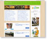 http://blog.livedoor.jp/kuimonnew/