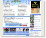 http://blog.livedoor.jp/livejupiter2/